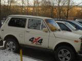 ВАЗ Нива 4x4 1996