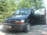 Chrysler Прочие 1992