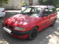 Opel Astra Универсал 1.6 1994 с пробегом
