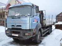 Урал Прочие 2008 ГОЛУБОЙ