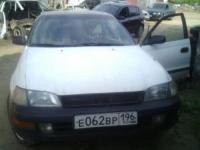 Toyota Carina E 1994 БЕЖЕВЫЙ