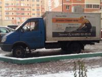 ГАЗ Прочие 2011 СИНИЙ