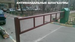 Рольставни-антивандальные шлагбаумы, автоматические ворота в Москве и М.О.