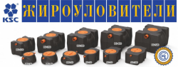Продам Жироуловители от 30 до 500 л для кухонь, ресторанов, кафе