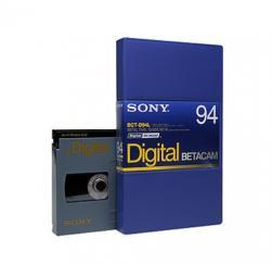 Скупка профессиональных видеокассет и дисков XDCAM, HDCAM, Digital Betacam, Mpeg IMX, DVCAM, Betacam SP, MiniDV, DVCPRO