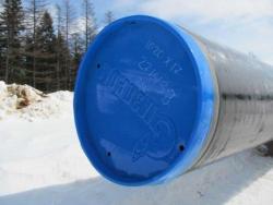 Крышки синие трубные Газпром