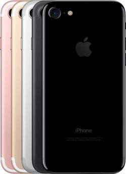 Iphone 7 32-128 ГБ