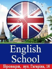Требуется преподаватель английского языка, а также других иностранных языков в Школу иностранных языков в броварах Eglish School