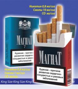 Продам оптом сигареты Магнат