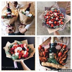 Фруктовые букеты Тюмень, букеты из фруктов и овощей Тюмень.