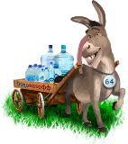 продажа воды, доставка воды, доставка воды в офис