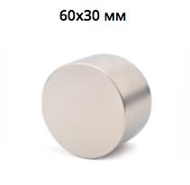 Неодимовый магнит 60х30