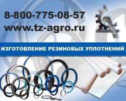 кольцо резиновое предлагаем