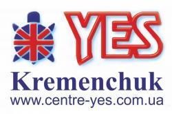 """Иностранные языки с Образовательным Центром """"YES"""" - английский, немецкий, польский, испанский, итальянский, французский, китайский и японский"""