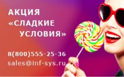 Переводите платежнaые терминалы на SkySend