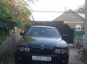BMW 5er 2003