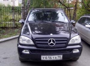Mercedes-Benz ML 2002