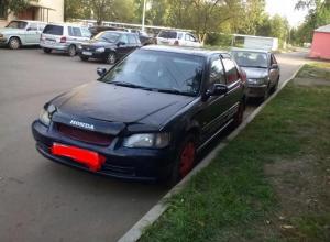 Honda Domani 1995
