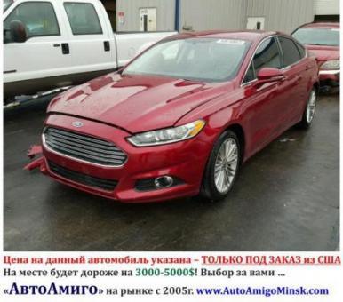 Ford Прочие