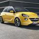 Увидев этот автомобиль, забудешь о запчастях: Opel Adam – новый городской житель